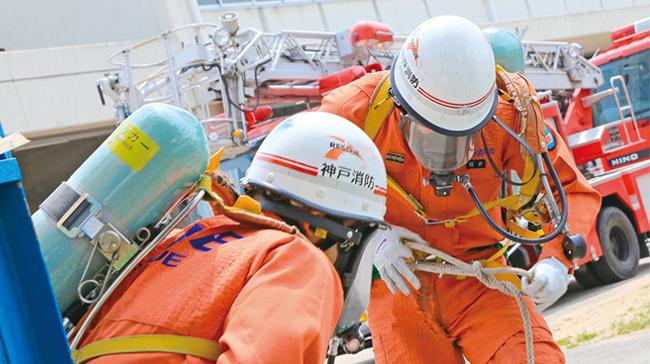 FIRE REPORT #132 神戸の今と未来を守る。神戸市消防局