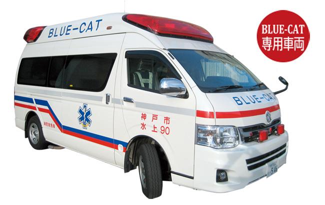 神戸市消防局