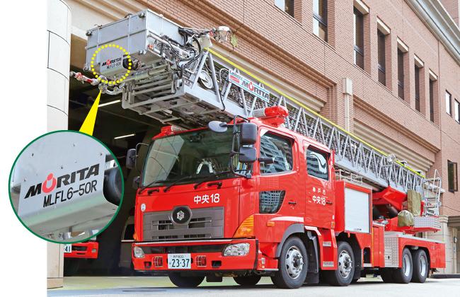 神戸市消防局の消防車両