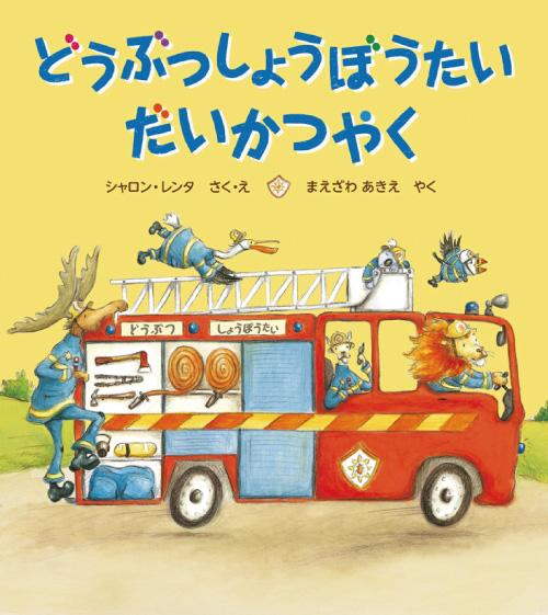 book16042
