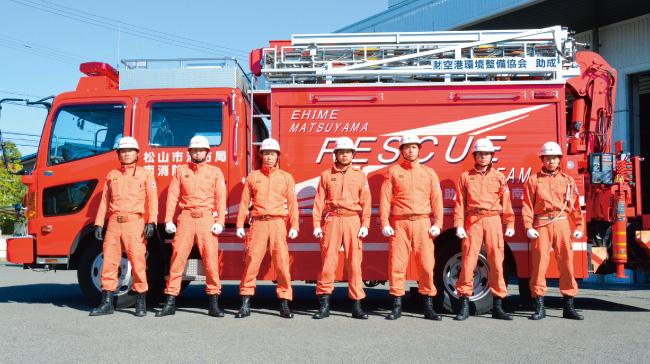 FIRE REPORT #137 松山市消防局 ー東消防署・西消防署・南消防署ー