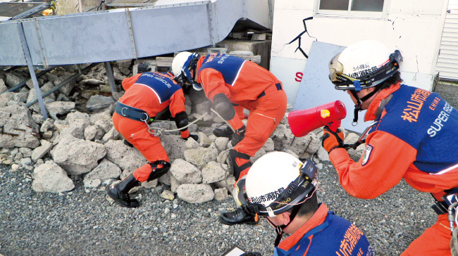 FIRE REPORT #137 松山市消防局 ー中央消防署ー