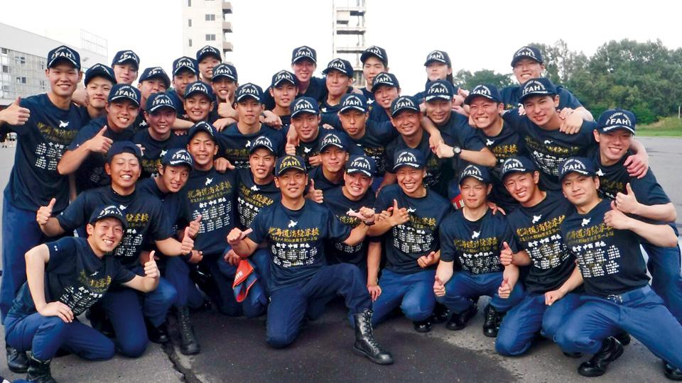 北海道江別市 北海道消防学校初任教育第138期