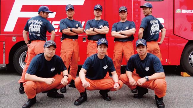 福岡県福岡市 福岡市消防局
