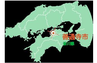 善通寺市 香川県
