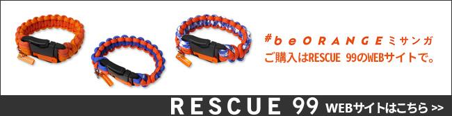 rescue99