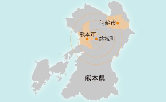 熊本市、益城町、阿蘇市の地図