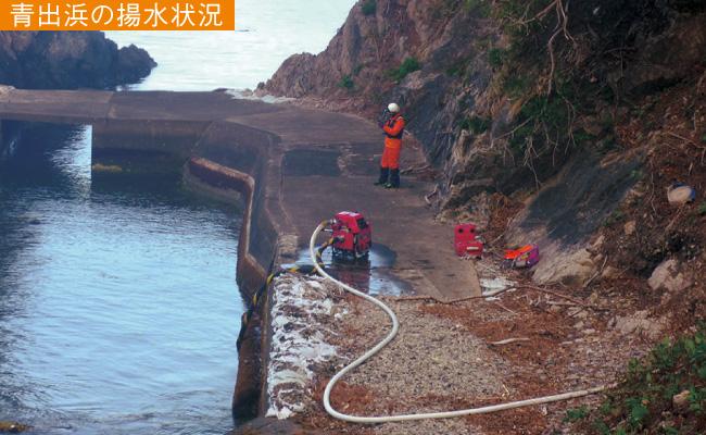 青出浜の揚水状況