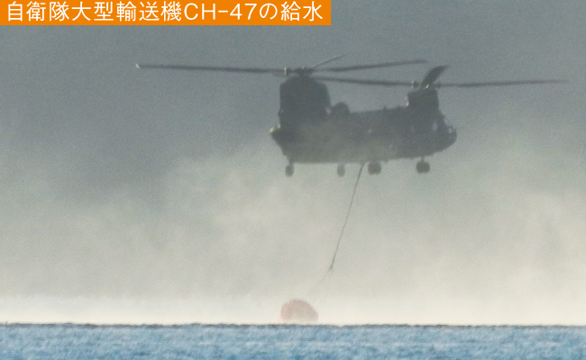 自衛隊大型輸送機CH-47の給水