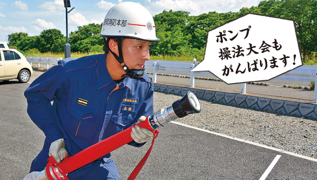 盛岡中央消防署のホープ・高須消防士