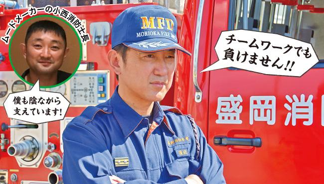 訓練を見守る廣田総務係長