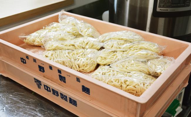 中野製麺の麺