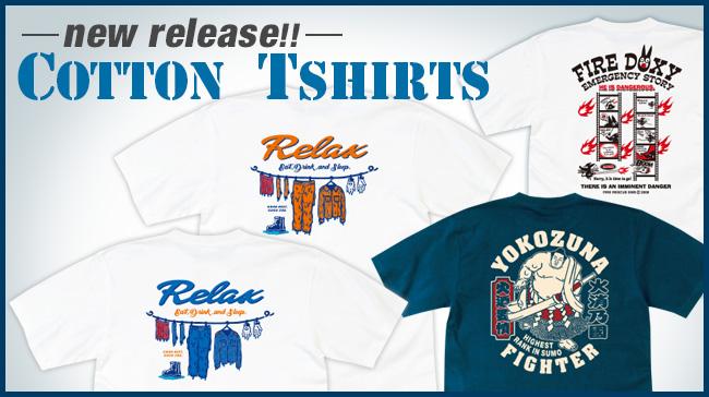 コットンTシャツの新デザインをリリース!