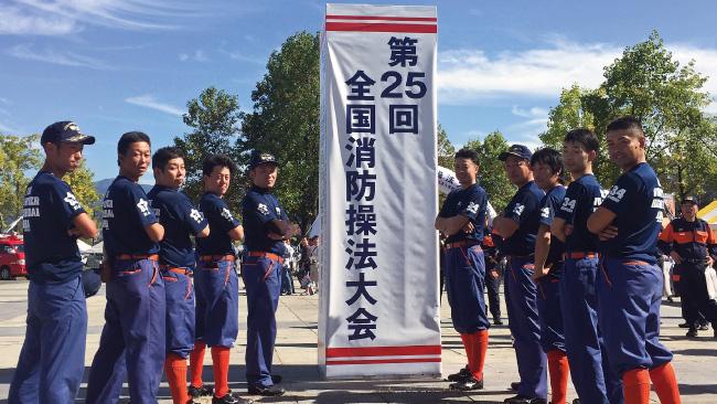 栃木県芳賀郡 東田井消防団