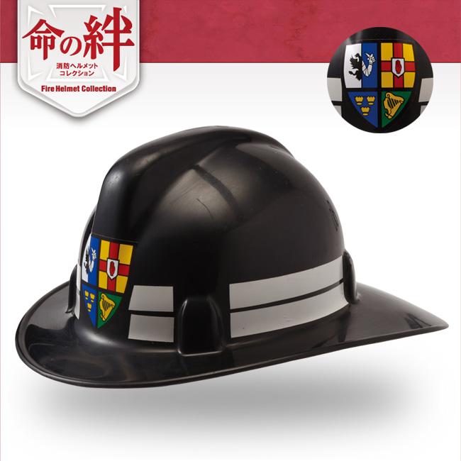 消防ヘルメット80号