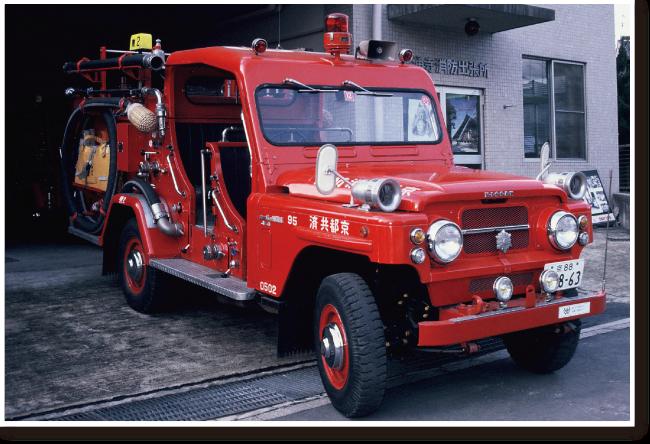 普通ポンプ車 FH60型