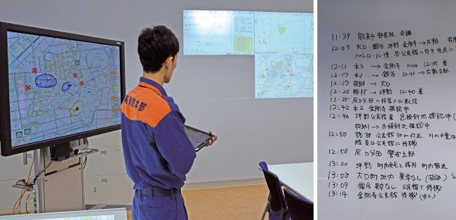 災害対応支援システム02