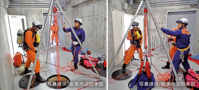 立坑救助訓練室01