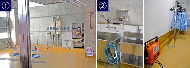 救急車両洗浄室01