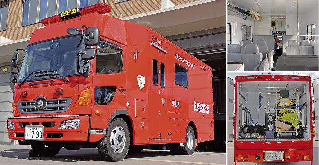 能美市消防本部の消防車両01