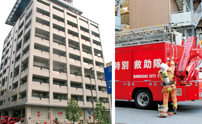 川崎消防署