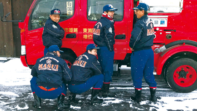 兵庫県 姫路東消防団 増位分団