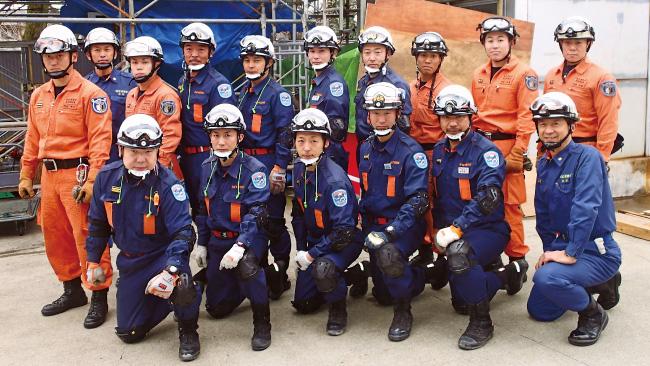 東京都 東京消防庁 町田消防署