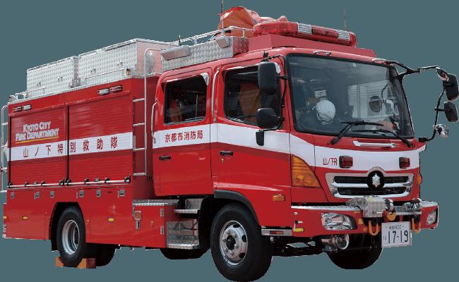 本救助工作車Ⅱ型