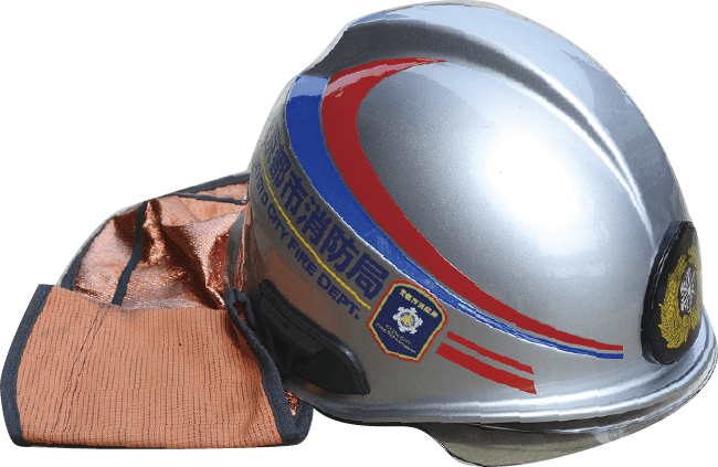 新型防火帽