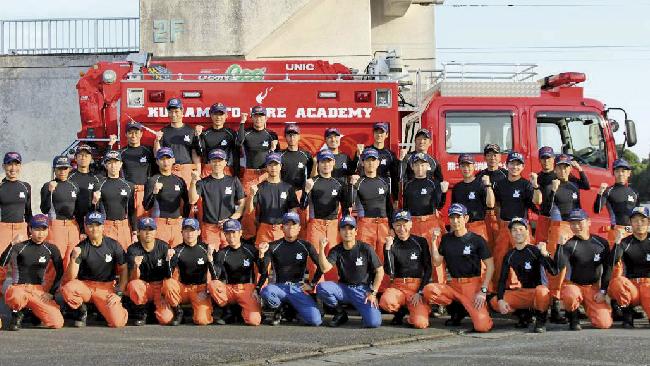 熊本県上益城郡 熊本県消防学校 救助科第38期