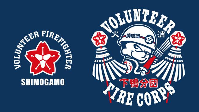 sakyo-simogamo-design