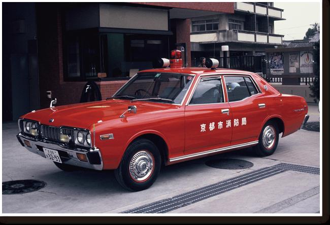警防部長車(指揮指令車仕様)