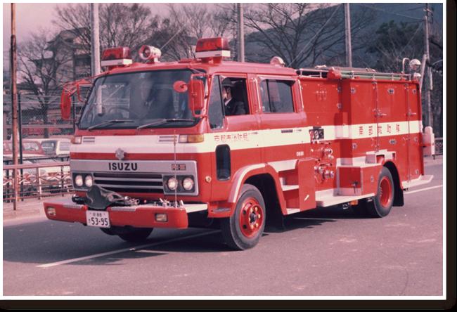 救助工作車 イスズ フォワード 6BD1型(0881)