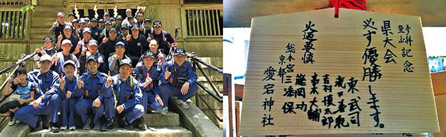 愛宕神社へ参拝