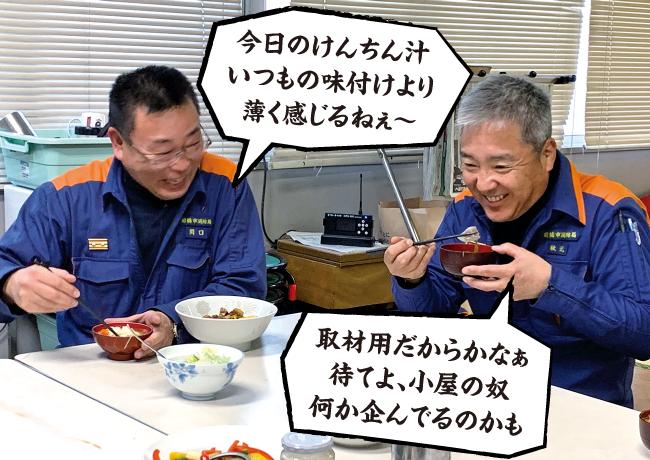 食事をする隊員たち