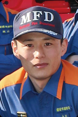 金井消防士