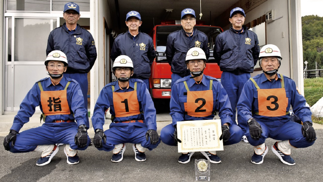 岩手県九戸郡 洋野町消防団 第14分団