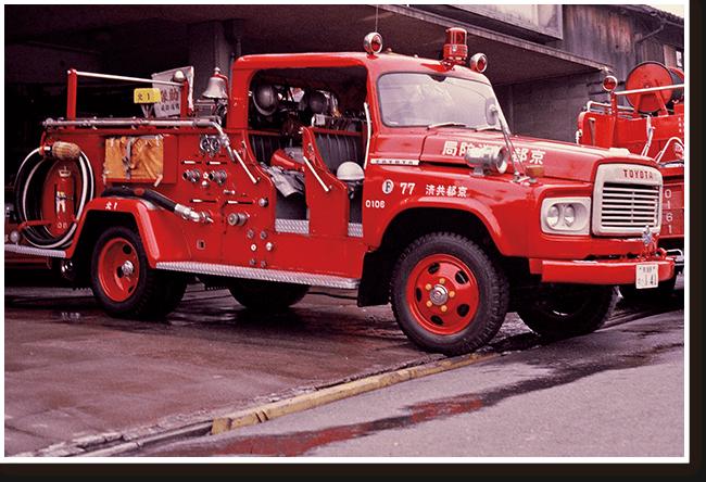 ポンプ車 BD-2型 「京88 さ 1 41」(0106)