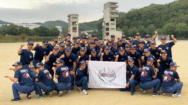 岡山県消防学校 第45期救助科
