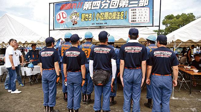 神奈川県座間市 座間市消防団第四分団第三部