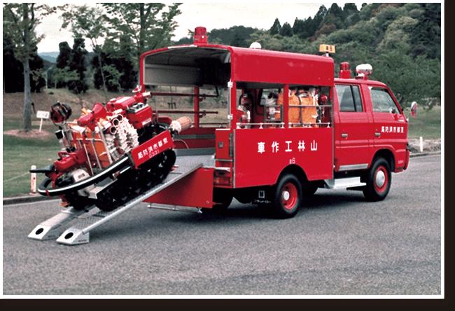 山林工作車「京 88 さ 43-68」/ゴムクローラー仕様の資器材搬送車(0331)