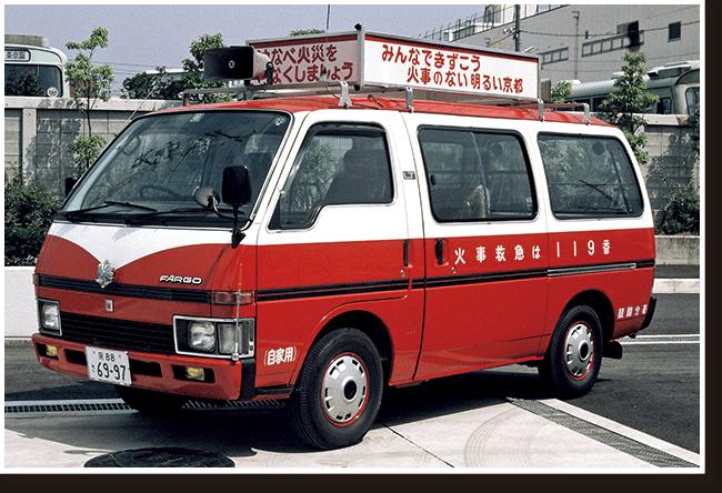 監察指導車 東京海上号「京88 な 26-22」