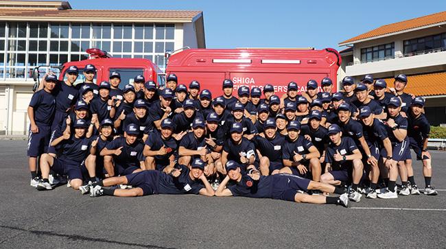 滋賀県近江市 滋賀県消防学校 第61期  消防職員初任教育