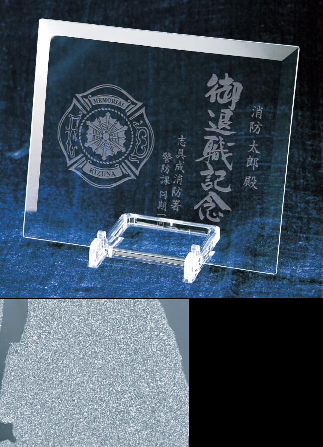 サンドブラスト加工:デザイン部分は表面に砂を吹きつけるサンドブラスト加工。