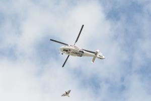 広島市消防航空隊「ひろしま」
