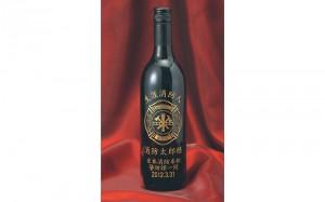 メモリアルワイン赤/白