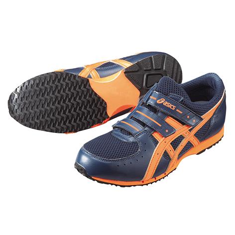 脚絆のベルトが切れにくいソール形状。地面の感覚を伝えやすい薄底設計。衝撃を和らげる高反発性の中敷を採用。消防操法大会に  [ネイビーブルー×フラッシュオレンジ]