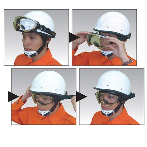 山本光学×Signal SRベルト|消防・消防団・警察・海保・自衛隊向け通販サイト|シグナル