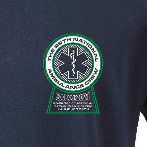 全国 隊員 第 救急 29 シンポジウム 回