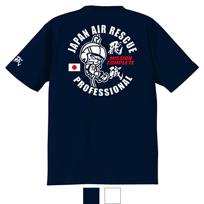 JAPAN AIR RESCUE PEE T-shirt 【受注生産】